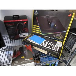 CORSAIR MM800C POLARIS MOUSEPAD, STEELSERIES RIVAL 600 MOUSE, HYPERX CLOUD 2 HEADSET, CORSAIR