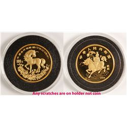 Gold China Unicorn