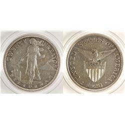 Twenty Centavo Coin