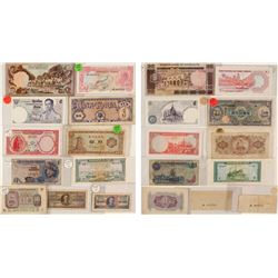 Exotic Paper Currency