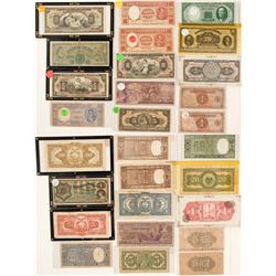World Paper Currency