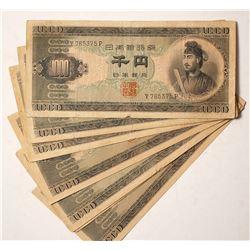 Japan 1000 Yen Notes