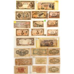Paper Currency of Japan