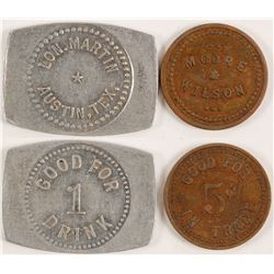 Two Various Tokens