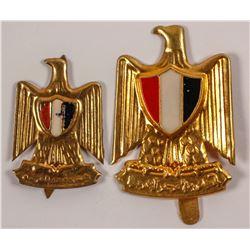 Egyptian Policemans Badge