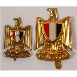 Egyptian Policemans Badge