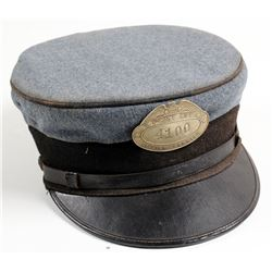 US Post Office Letter Carrier Hat
