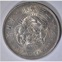 1905 CHINA 1 YEN CH BU ORIGINAL RARE