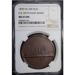 1898 HK-285 SC$1 NGC MS 63 BN
