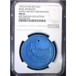 1933 CA HK-687 BLUE ANODIZED, NGC MS-65 RARE!!