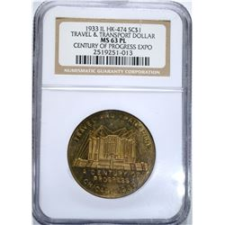 1933 IL HK-474 SO CALLED $1 NGC MS63 PL