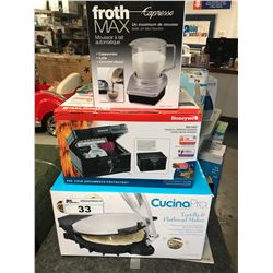 FLATBREAD MAKER, FROTHER, FIRE CHEST