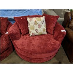 BURGUNDY MODERN ROUND CUDDLE COUCH WITH PILLOWS