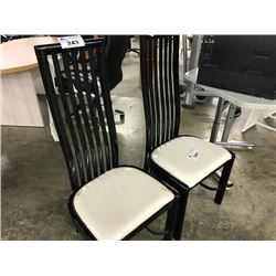 SET OF 4 BLACK FRAMED DINING CHAIRS