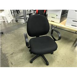 BLACK FULLY ADJUSTABLE TASK CHAIR (S1)