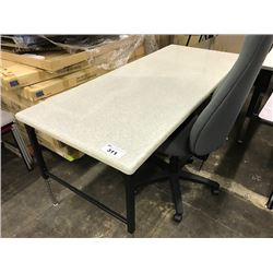 ADJUSTABLE HEIGHT UTILITY TABLE (S4)