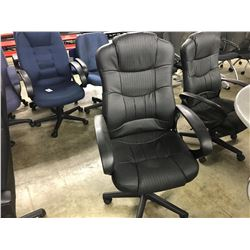 BLACK LEATHER HI-BACK EXECUTIVE CHAIR (S5)