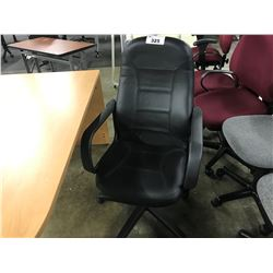 BLACK LEATHER HI-BACK EXECUTIVE CHAIR (S10)