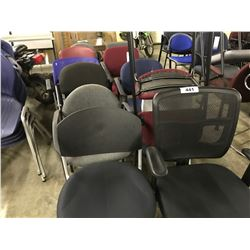LOT OF APPROX. 12 MISC. OFFICE CHAIRS
