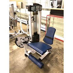 ATLANTIS C-105 LEG EXTENSION MACHINE