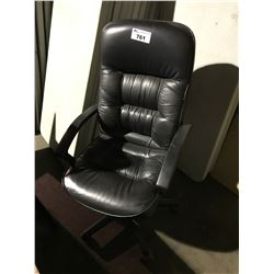 DARK LEATHER EXECUTIVE OFFICE CHAIR