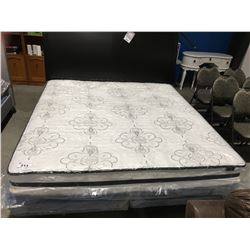 KING SIZE CHIME HYBRID MATTRESS & BOX SPRING SET