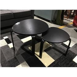 2 PC CONTEMPORARY BLACK COFFEE TABLE SET