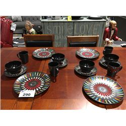 16PC AMERICAN ATELIER STELLATA DINNER WARE SET