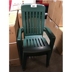 PAIR OF GREEN PLASTIC STACKING OUTDOOR PATIO CHAIRS