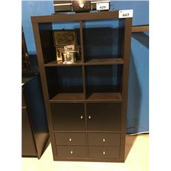 CONTEMPORARY WALL UNIT/DISPLAY SHELF WITH 4 DRAWERS & CUPBOARD