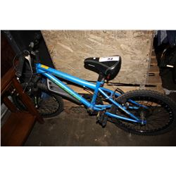 BLUE NAKAMURA JUVY 6-SPEED CHILD'S BICYCLE