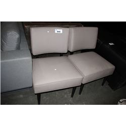 PAIR OF GREY CUSHIONED CHAIRS