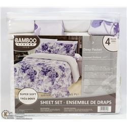 NEW BAMBOO LIVING 2000 DEEP POCKET SHEET SET