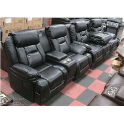 """NEW DELUXE BLACK LEATHERETTE RECLINING 84"""" DROP"""