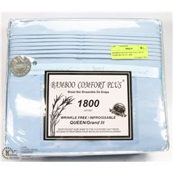 BAMBOO QUEEN SIZE PALE BLUE  COMFORT PLUS  1800
