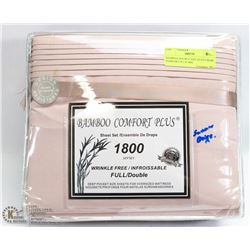 BAMBOO DOUBLE SIZE DUSTY ROSE  COMFORT PLUS 1800