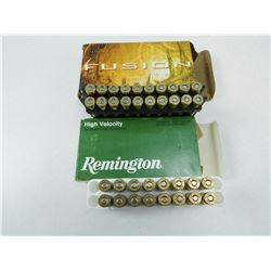 ASSORTED 7MM-08 REMINGTON AMMO