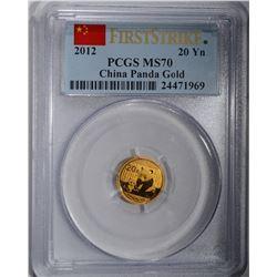 2012 20 YEN CHINA PANDA GOLD PCGS MS70