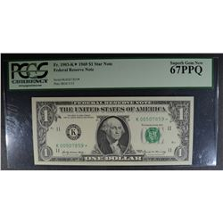 1969 $1 STAR NOTE  PCGS 67PPQ