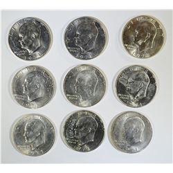 (8) 1971-S & 1-1974-S UNC SILVER IKE DOLLARS