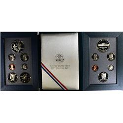 1994 & 97 U.S. PRESTIGE PROOF SETS ORIG. BOXES/COA