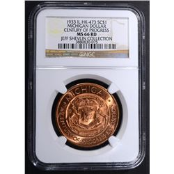 1933 IL HK-473 SO CALLED DOLLAR NGC