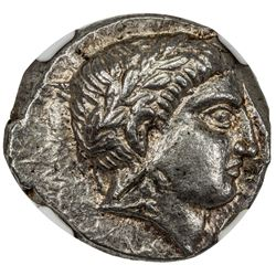 PAEONIAN KINGDOM: Patraos, ca. 340-315 BC, AR tetradrachm (12.33g). NGC AU