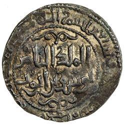 AYYUBID: al-Nasir Yusuf I (Saladin), 1169-1193, AR dirham (2.84g), Hamah, AH75 (for 575). EF
