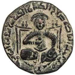 AYYUBID: al-Nasir Yusuf I (Saladin), 1169-1193, AE dirham (13.95g), NM, AH586. EF