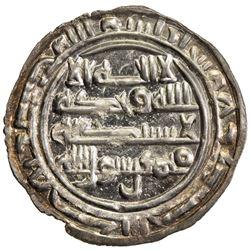 RASSID: al-Mahdi (the Fatimid caliph), 911-913, AR sudaysi (0.46g), Tukhla', ND. AU