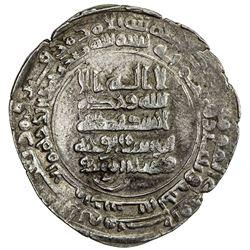 WAJIHID: Yusuf b. Wajih, 925-943, AR dirham (3.98g), 'Uman, AH332. VF