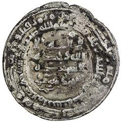 WAJIHID: Muhammad b. Yusuf, ca. 943-952, AR dirham (3.63g), 'Uman, AH335. VF