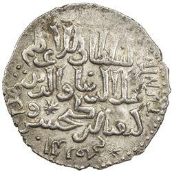 SELJUQ OF RUM: Kayqubad I, 1219-1236, AR dirham (2.99g), Dar el-Celal (=Erzurum), AH630. EF-AU