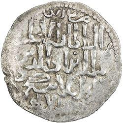 SELJUQ OF RUM: Qilij Arslan IV, 1257-1266, AR dirham (2.71g), Amid, ND. EF